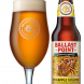 Pineapple Sculpin IPA